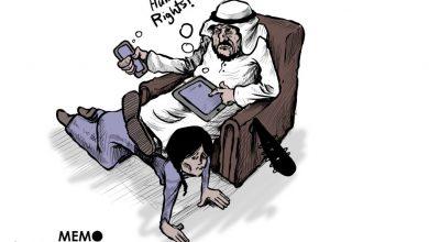 Maltraitance des domestiques moyen orient